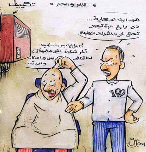 يبقى انت اكيد اكيد فى مصر ..!! B0478162032