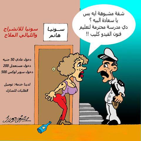 يبقى انت اكيد اكيد فى مصر ..!! B0478162106