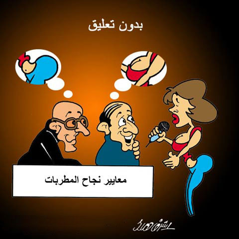 يبقى انت اكيد اكيد فى مصر ..!! B0478162158