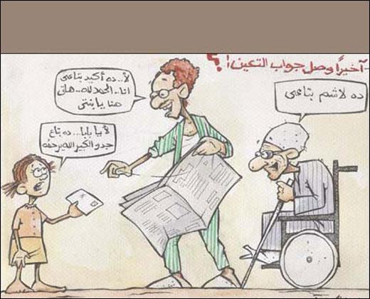 يبقى انت اكيد اكيد فى مصر ..!! B0478162440