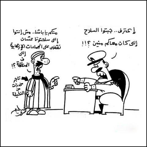 صور كاريكاتيرية ( منوعة ) b0478162603.jpg