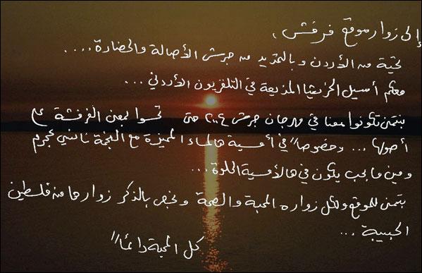 المذيعة أسيل خريشا