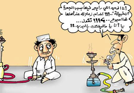 اتمنى يعجبكن نبدا تحيات معطرة مواضيع ذات صلةصور 2012 -