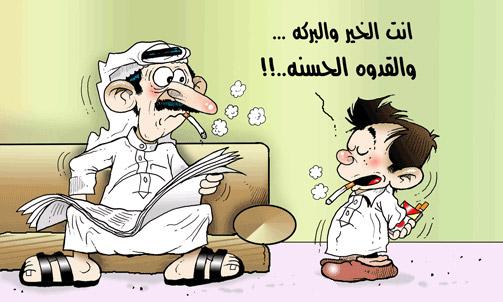 **// اخطار التدخين بطريقة الكاريكاتير b05314103528.jpg
