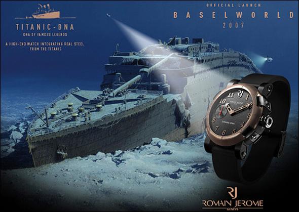 ساعات مصنوعة من حطام باخرة التيتانيك B07416100944