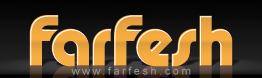 موقع فرفش - الصفحة الرئيسية