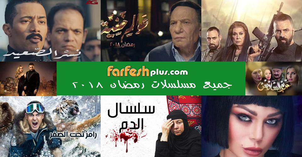 www.farfeshplus.com