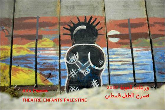 صورة رقم 32 - العالم.. بعيدا عن الحروب والعنصرية