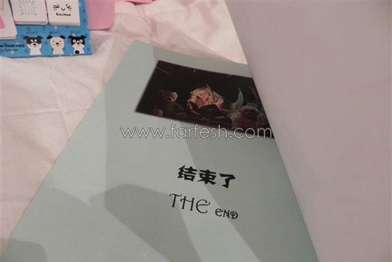 صورة رقم 4 - الطالبة العراقية زهراء شهاب تهدي فرفش كتابها الاول من الصين