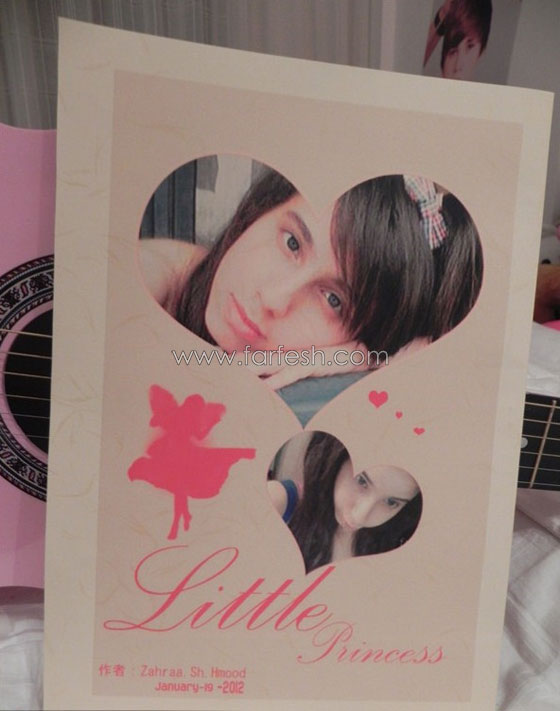 صورة رقم 10 - الطالبة العراقية زهراء شهاب تهدي فرفش كتابها الاول من الصين