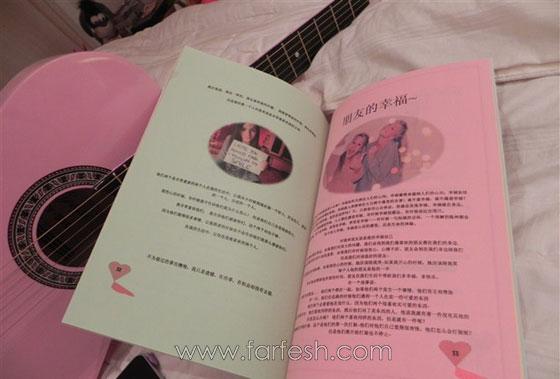 صورة رقم 12 - الطالبة العراقية زهراء شهاب تهدي فرفش كتابها الاول من الصين