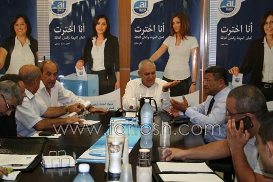 صورة رقم 2 - البنك العربي يعلن عن تخصيص مسار للنساء