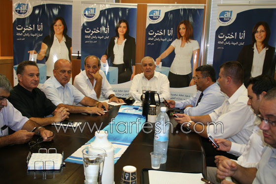 صورة رقم 4 - البنك العربي يعلن عن تخصيص مسار للنساء