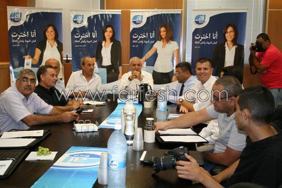صورة رقم 6 - البنك العربي يعلن عن تخصيص مسار للنساء