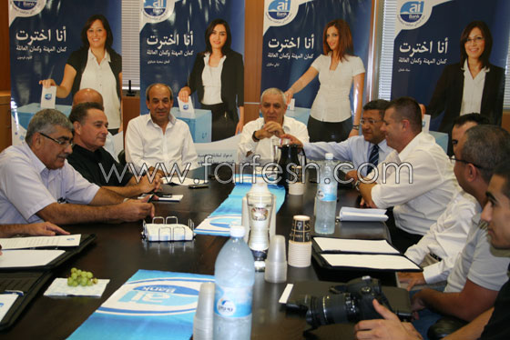 صورة رقم 7 - البنك العربي يعلن عن تخصيص مسار للنساء