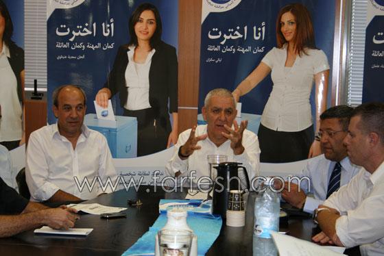صورة رقم 8 - البنك العربي يعلن عن تخصيص مسار للنساء