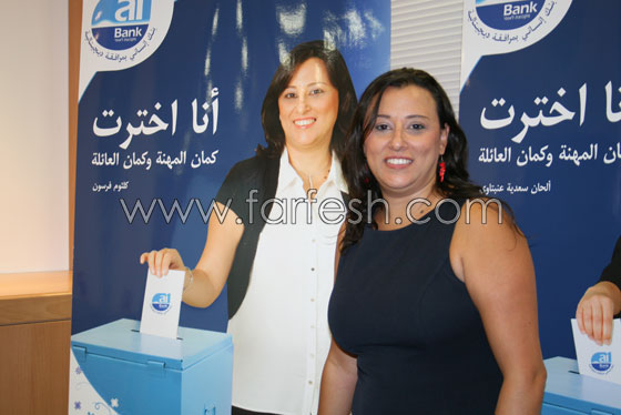 صورة رقم 9 - البنك العربي يعلن عن تخصيص مسار للنساء