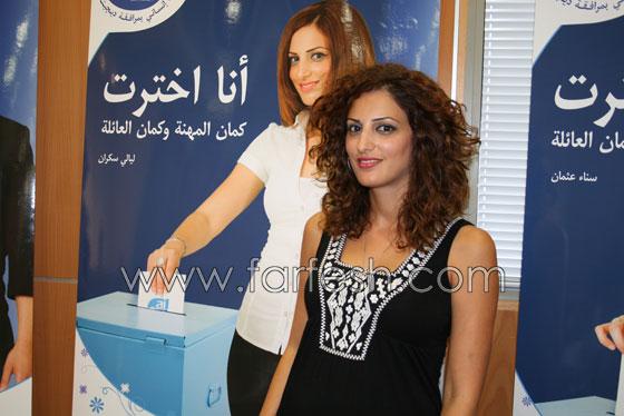 صورة رقم 10 - البنك العربي يعلن عن تخصيص مسار للنساء