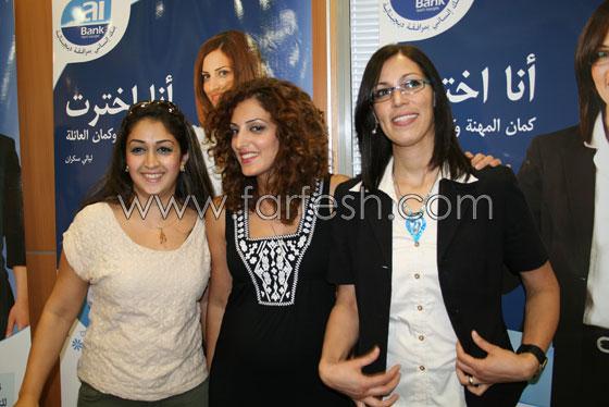 صورة رقم 11 - البنك العربي يعلن عن تخصيص مسار للنساء
