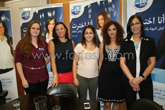 صورة رقم 12 - البنك العربي يعلن عن تخصيص مسار للنساء