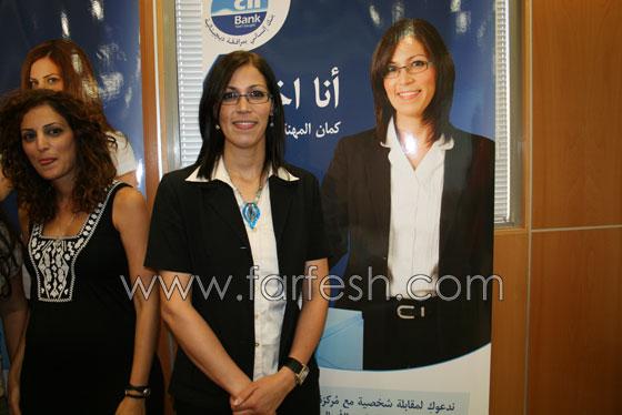 صورة رقم 13 - البنك العربي يعلن عن تخصيص مسار للنساء