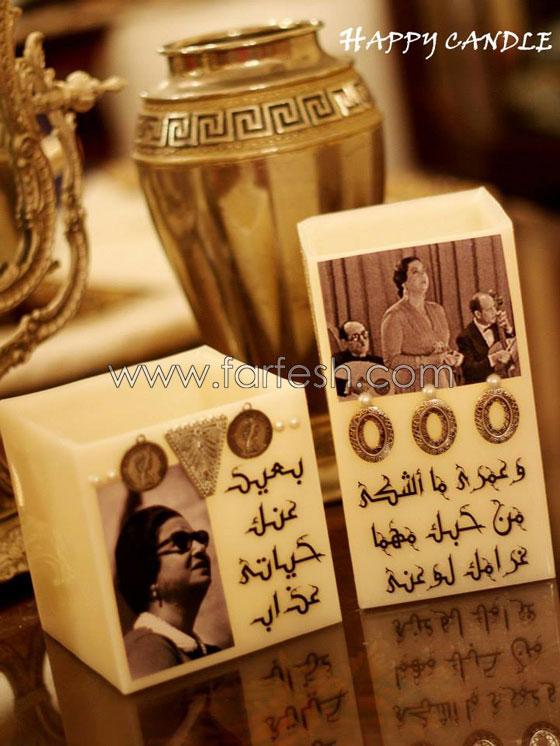 صورة رقم 15 - آخر موضه: شموع ام كلثوم تروي كلمات اغانيها