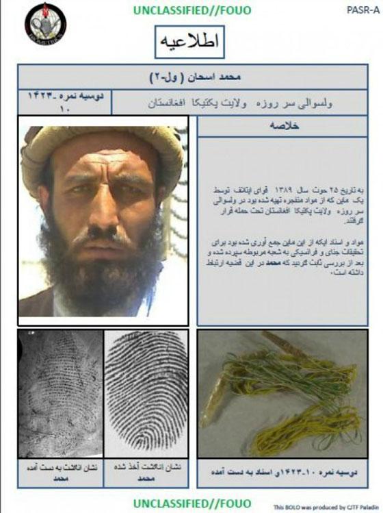 أغبى 10 عمليات ارهابية بالعالم.. قتل منفذوها قبل اتمام مهمتهم! صورة رقم 7