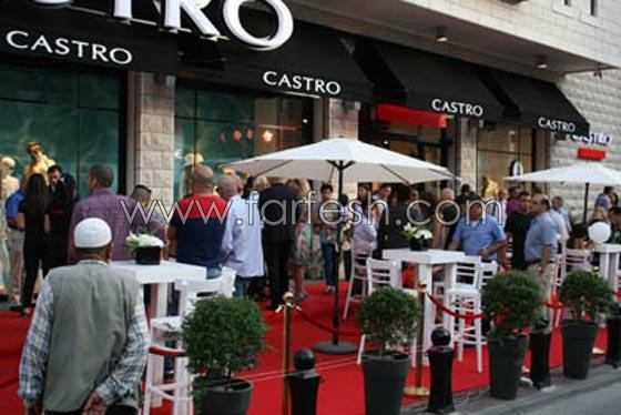 صورة رقم 2 - احتفال مميز بافتتاح (كاسترو) الجديد في مركز الناصرة