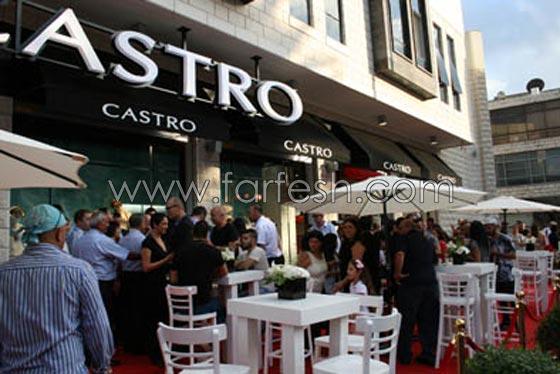 صورة رقم 7 - احتفال مميز بافتتاح (كاسترو) الجديد في مركز الناصرة