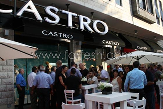 صورة رقم 8 - احتفال مميز بافتتاح (كاسترو) الجديد في مركز الناصرة