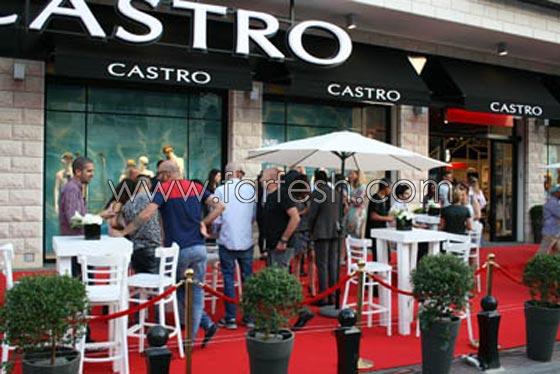 صورة رقم 12 - احتفال مميز بافتتاح (كاسترو) الجديد في مركز الناصرة