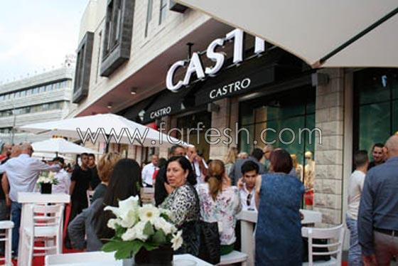 صورة رقم 17 - احتفال مميز بافتتاح (كاسترو) الجديد في مركز الناصرة