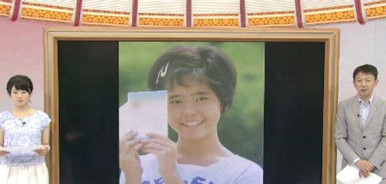 مُقزِّزة.. 5600japanaAiwa-Matsu