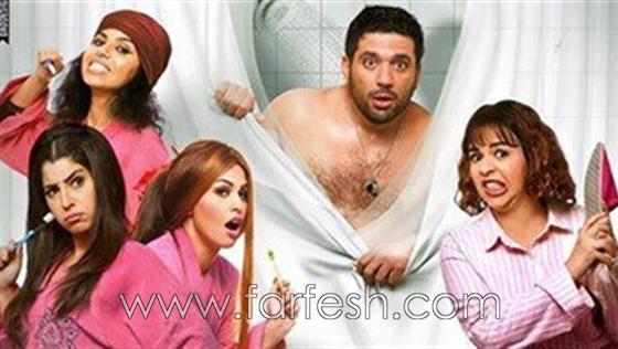 Farfeshplus فرفش بلس ايرادات فيلم زنقة ستات تتجاوز