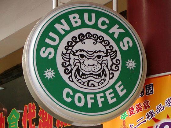 Farfeshplus فرفش بلس تقليد 10 ماركات عالمية في الصين يسيء للأصل