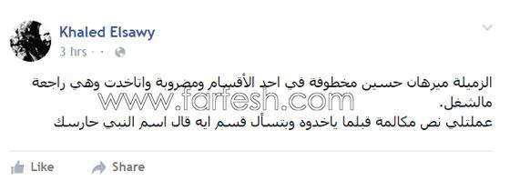 هل تم القبض على الفنانة مريهان حسين وتعرضت للضرب والخطف؟  صورة رقم 1