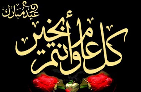 صورة رقم 2 - حتى في رمضان والعيد صوت التفجير يعلو فوق صوت التكبير.. شو رايك؟