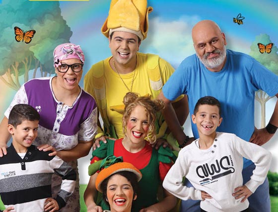 صورة رقم 6 - فريق (فوزي موزي وتوتي) للأطفال: انطلق من حيفا الى العالم العربي
