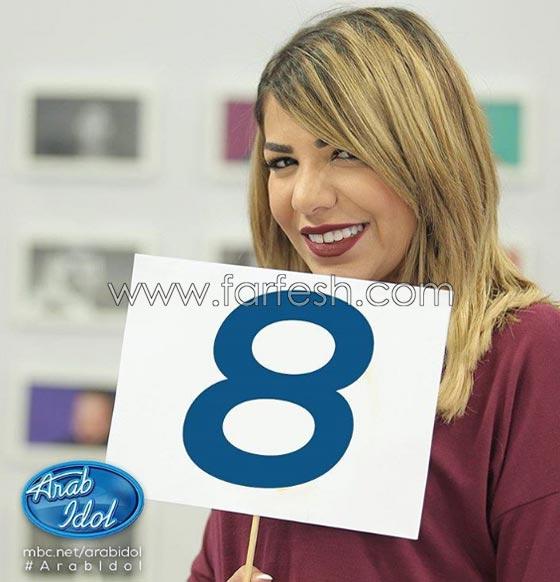 صورة رقم 5 - نتائج عرب ايدول: بحضور اصالة خروج داليا سعيد من مصر