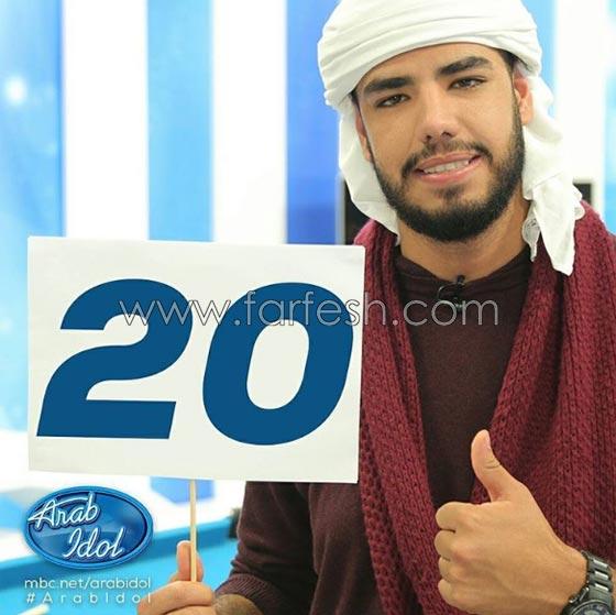 صورة رقم 11 - نتائج عرب ايدول: بحضور اصالة خروج داليا سعيد من مصر