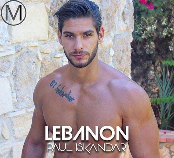 صورة رقم 5 - صور ملك جمال لبنان بول اسكندر الفائز بلقب ملك جمال العالم للرجال