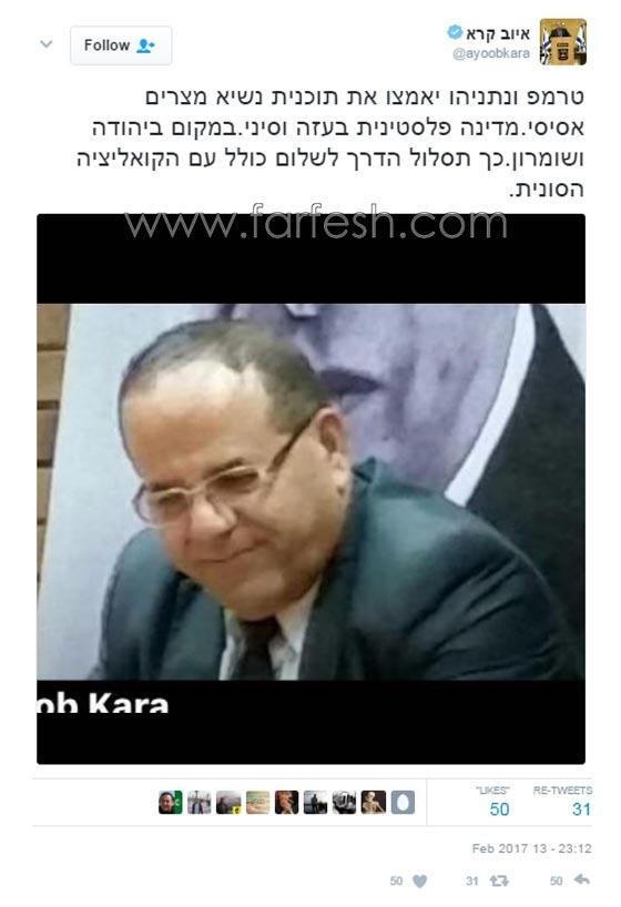 صورة رقم 1 - وزير إسرائيلي يفضح خطة دولة فلسطينية في سيناء وغزة لا الضفة الغربية!