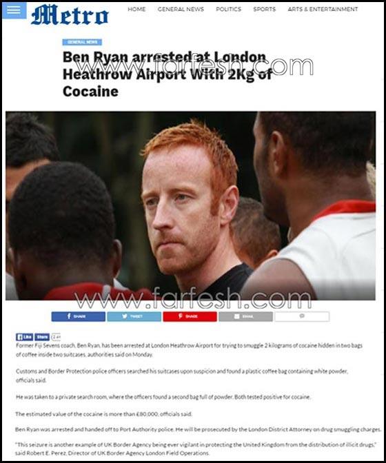 صورة رقم 6 - فرفش يكشف حصريا كذب خبر اعتقال صابر الرباعي لحيازة مخدرات!
