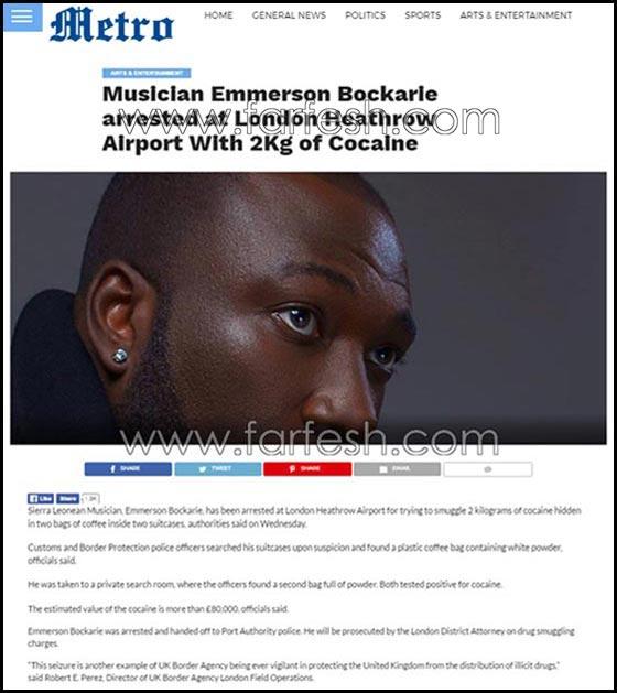 صورة رقم 1 - فرفش يكشف حصريا كذب خبر اعتقال صابر الرباعي لحيازة مخدرات!