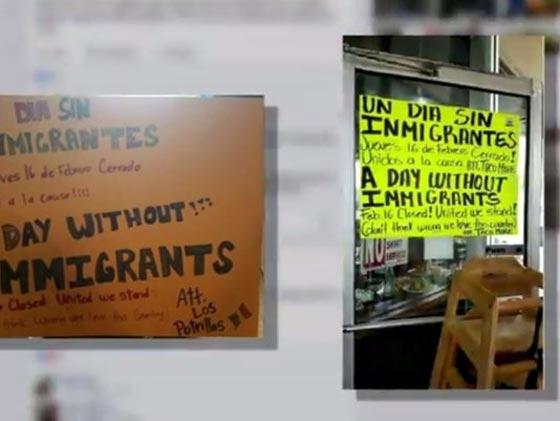 صورة رقم 3 -   مطاعم ومتاجر امريكا تغلق أبوابها اليوم تضامنًا مع المهاجرين