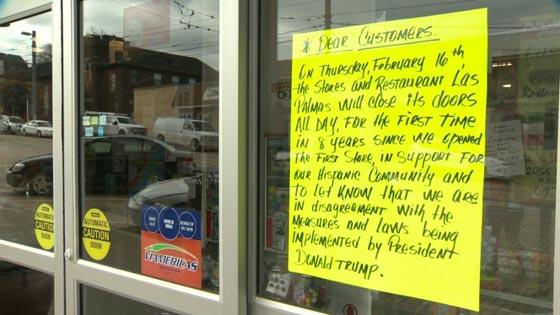 صورة رقم 1 -   مطاعم ومتاجر امريكا تغلق أبوابها اليوم تضامنًا مع المهاجرين
