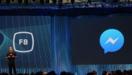 مسابقة فيسبوك للمطورين بالشرق الأوسط والجائزة الكبرى 20 الف دولار صورة رقم 3
