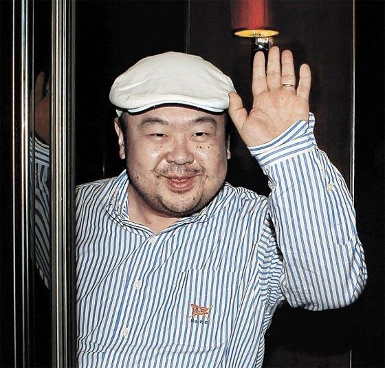 هكذا اغتالت ستي عيشة شقيق الزعيم الكوري في خمس ثوان فقط صورة رقم 3