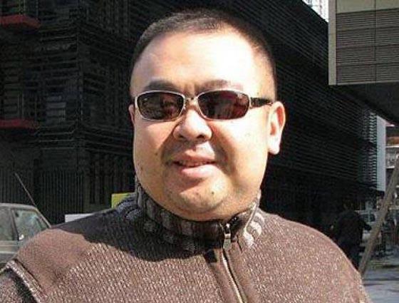 هكذا اغتالت ستي عيشة شقيق الزعيم الكوري في خمس ثوان فقط صورة رقم 4