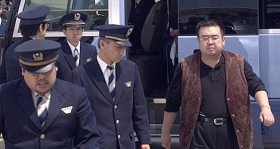 هكذا اغتالت ستي عيشة شقيق الزعيم الكوري في خمس ثوان فقط صورة رقم 5